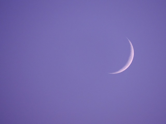The New Moon, 16th April 2018